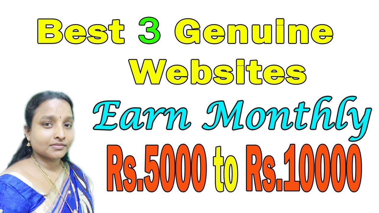 data entry job (3 genuine websites) | no registration fees