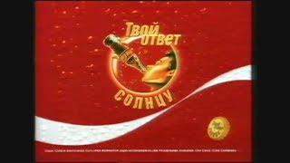 Реклама 90-х годов и начала 2000-х, ностальгия... Подборка рекламы 90-х