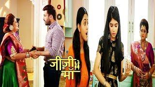 Serial Jiji Maa 23rd June 2018   Upcoming Twist   Full Episode   Bollywood Events