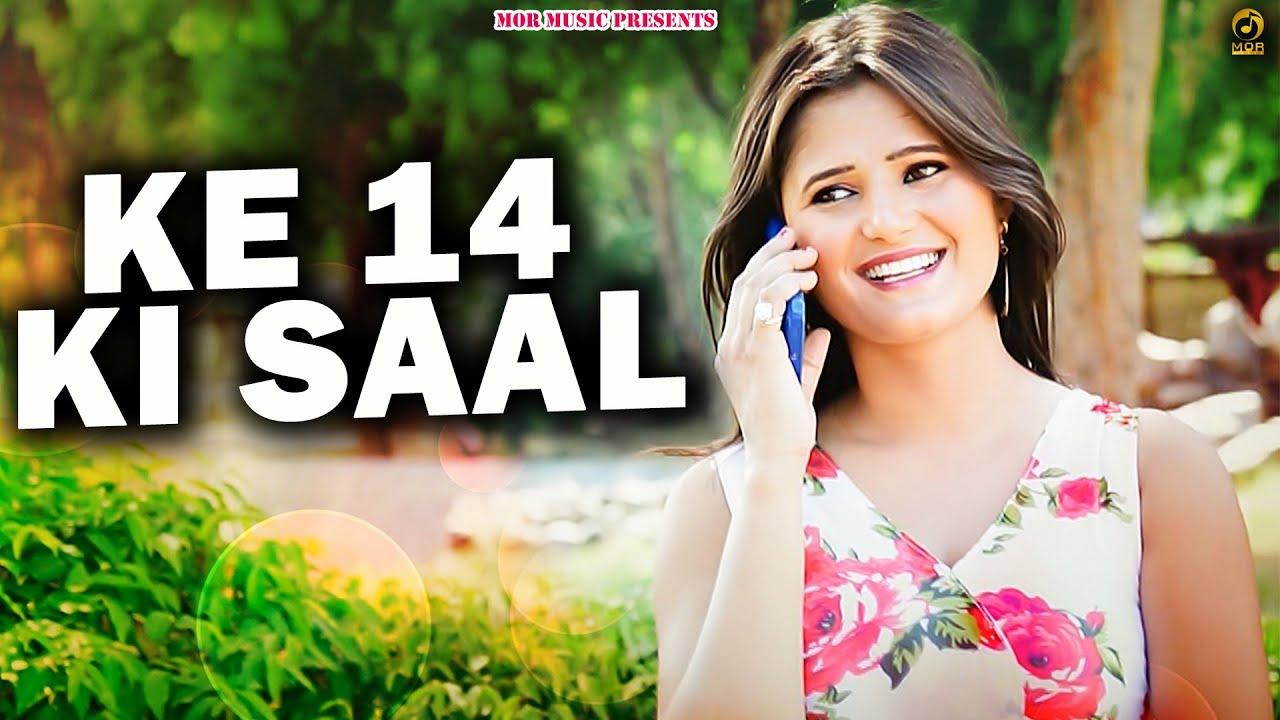 New Latest Haryanvi Dj Song    Ke 14 Ki Saal    Anjali ...