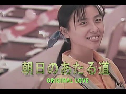 朝日のあたる道 (カラオケ) OR...