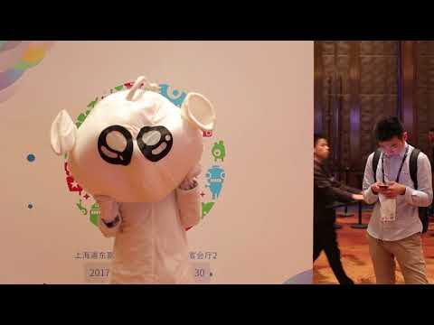 MWC Shanghai: Partner Programmes