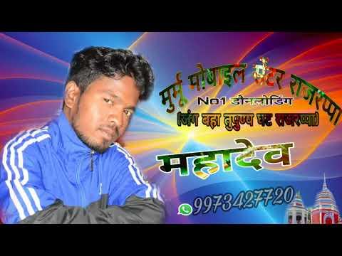 🔉🎵🎵🎶Music ring ton new santhali video song 2018