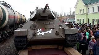 Фроловчане встретили «Воинский эшелон».