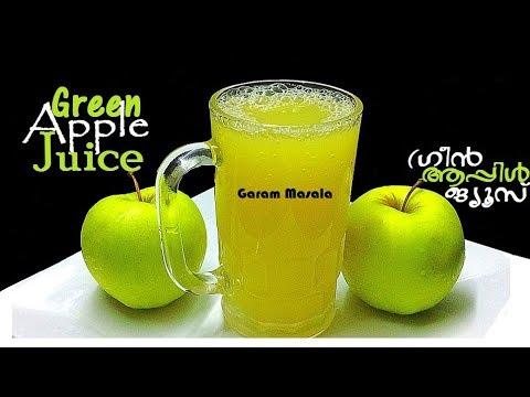 Homemade Green Apple Juice like store bottle juice ബോട്ടിൽ ജ്യൂസ് പോലെയുള്ള ആപ്പിൾ ജ്യൂസ്