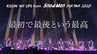 Snow Man「KISSIN' MY LIPS」(from「Snow Man ASIA TOUR 2D.2D.」)