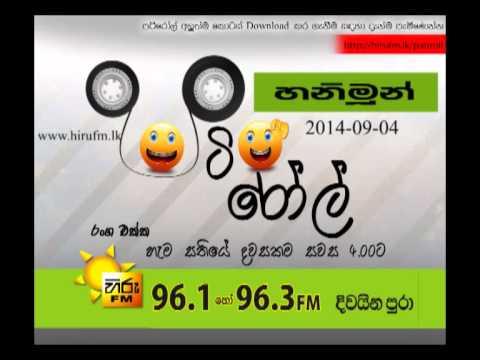 Hiru FM - Pati Roll - 04th September 2014
