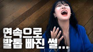입시+재수+뮤지컬배우가 되기위해 노력한 썰