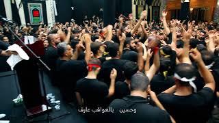 أدركوا الفتح | الرادود أحمد قربان - ليلة ثاني محرم | مأتم السنابس 1439 هـ