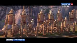 Кинотеатры приглашают посмотреть мультфильм «Урфин Джюс и его деревянные солдаты»