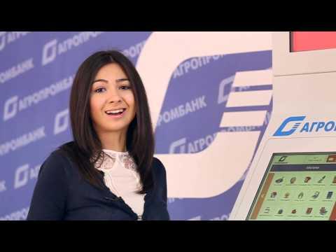 Оплата мобильной связи в платежном терминале Агропромбанка