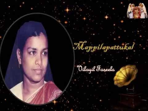 Mangalaputhu Nariyeyum | Vilayil Faseela