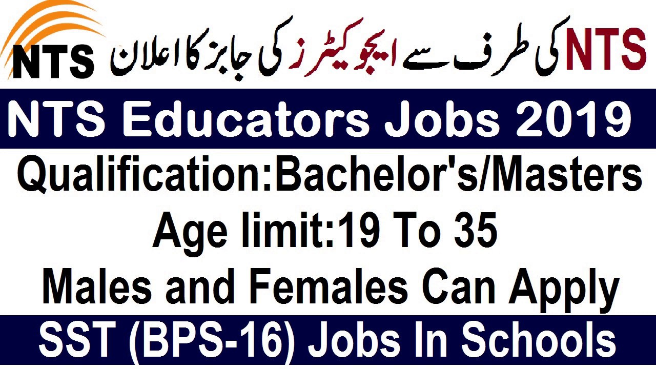 NTS School Educators Jobs 2019 | Elementary And Secondary School Education  KPK Jobs