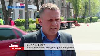 У Заводському районі розпочали капітальний ремонт тротуарів