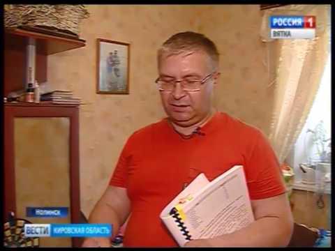 Жители Нолинска создали инициативную группу для решения непростой коммунальной проблемы(ГТРК Вятка)