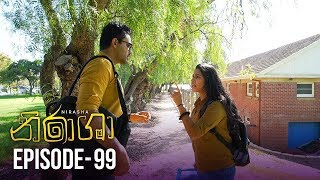 Nirasha | Episode 99 | සතියේ දිනවල රාත්රී 08.30 ට - (2019-04-22) | ITN Thumbnail