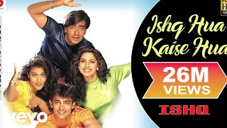 is-hua-kaise-hua-full---is-aamir-khan-juhi-chawla-udit-narayan-vibha-sharma