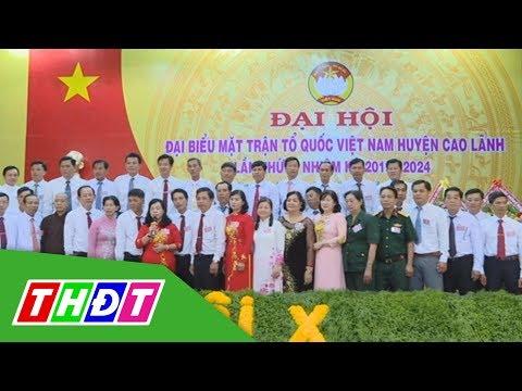 Đại hội đại biểu MTTQ Việt Nam huyện Cao Lãnh nhiệm kỳ 2019 - 2024 | THDT
