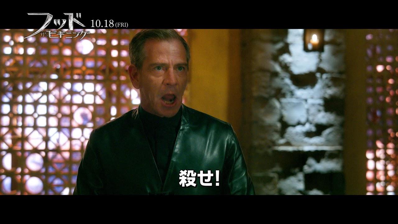 TVスポット【ヒーロー編】