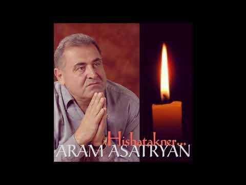 ARAM ASATRYAN _  //