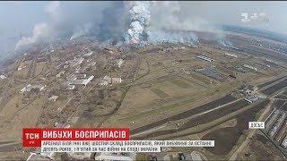 Шостий склад за 10 років: чому в Україні вибухають арсенали боєприпасів