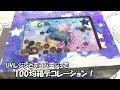 【UVレジン】夢かわ宇宙の木箱の作り方【デコパージュ】