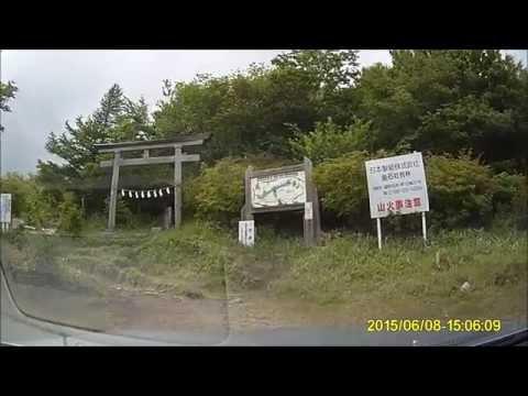 岩手県道193号線 鷹生ダムたこうだむ~五葉山登山口赤坂峠