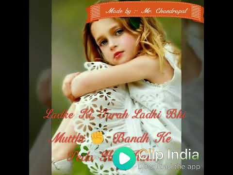 Baby Girls Song Whatsapp Status Video 2019 Ladke Ki Tarah New