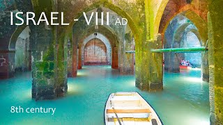 COOL ISRAEL, The Pool of Arches in Ramla City