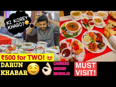 DARUN RESTAURANT Khujey Pelam 😍 | Have More Kolkata | Best Kolkata Food