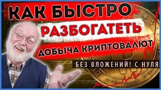 СКОЛЬКО СТОИТ ФЕРМА ДЛЯ МАЙНИНГА БИТКОИНОВ 2017