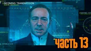 Прохождение Call of Duty: Advanced Warfare [60 FPS] —  Часть 13: Полный газ