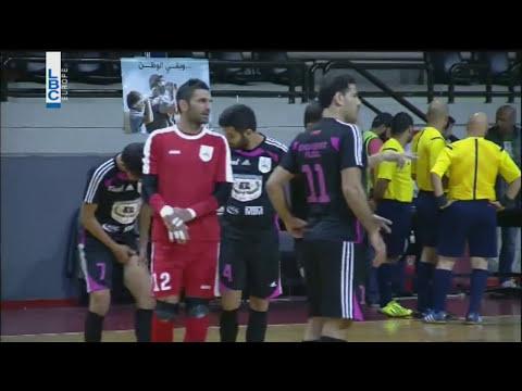 Futsal Championship Season 2016/ 2017 - Choueifat v/s Bank Of Beirut