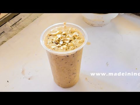 How to Make Easy & Tasty Dry Fruits Milk Shake | HEALTHY STREET FOODS IN INDIA