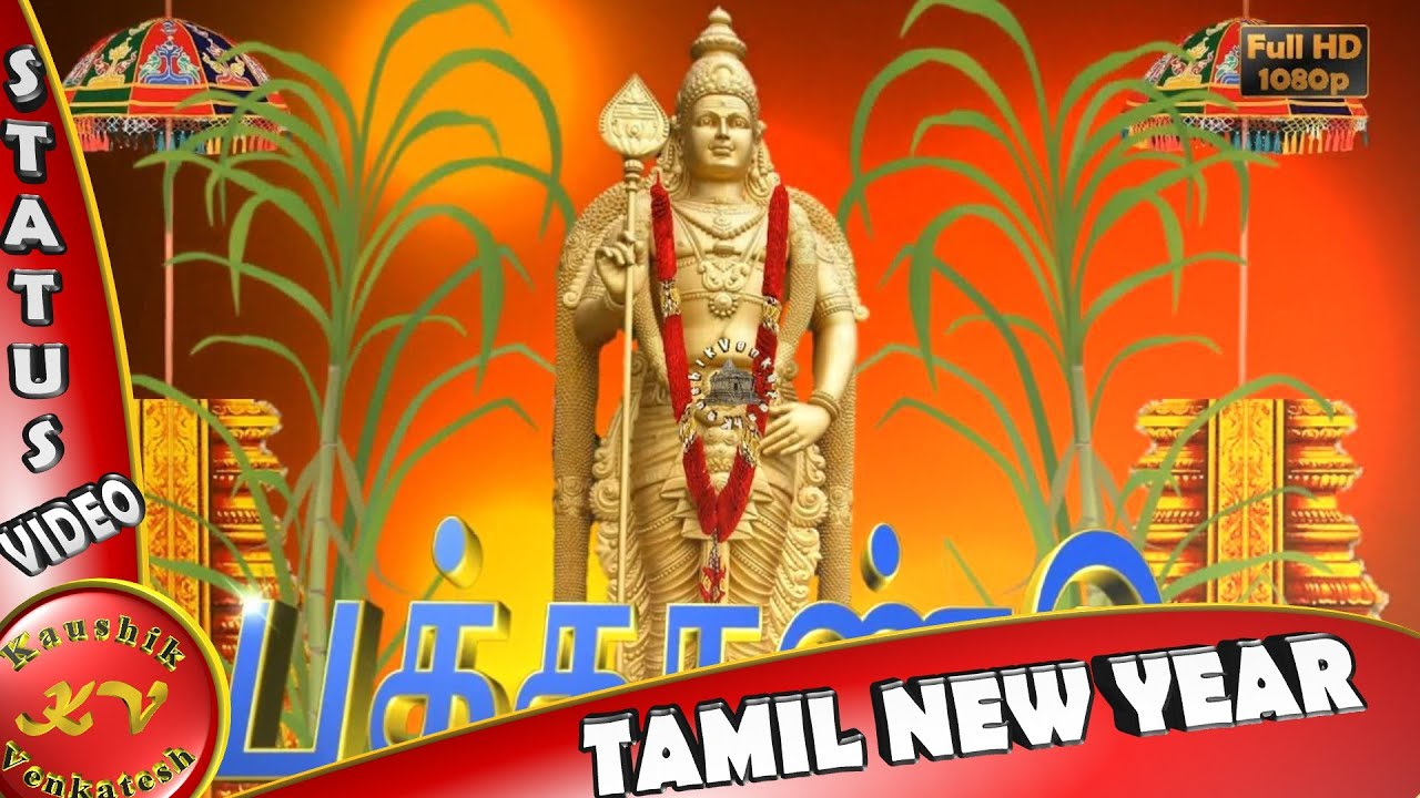 Happy Tamil New Year 2018,Wishes,Whatsapp  Video,Greetings,Animation,Messages,Puthandu,Download