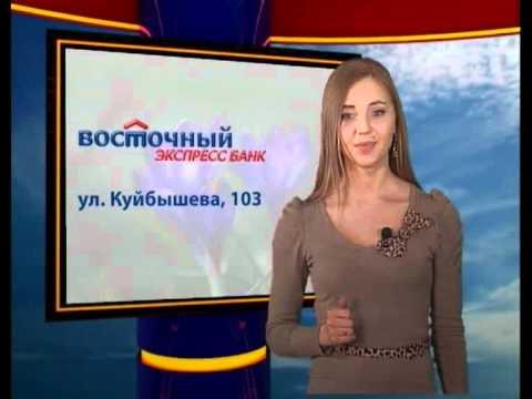 Прогноз погоды с Екатериной Сосниной на 15 марта