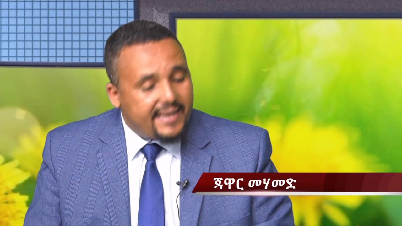 controversial speech of Jawar Mohamed