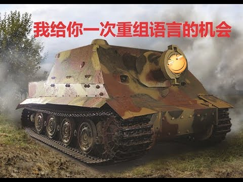 【Funny COH2】Elite Sturmtiger But With Nuclear Bombs Loaded