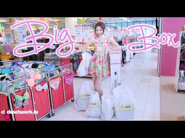BigBox - Budget Barbie: EP96