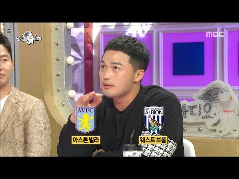[RADIO STAR] 라디오스타 -  Microdot receives a scout offer in the English Premier League !?20180523