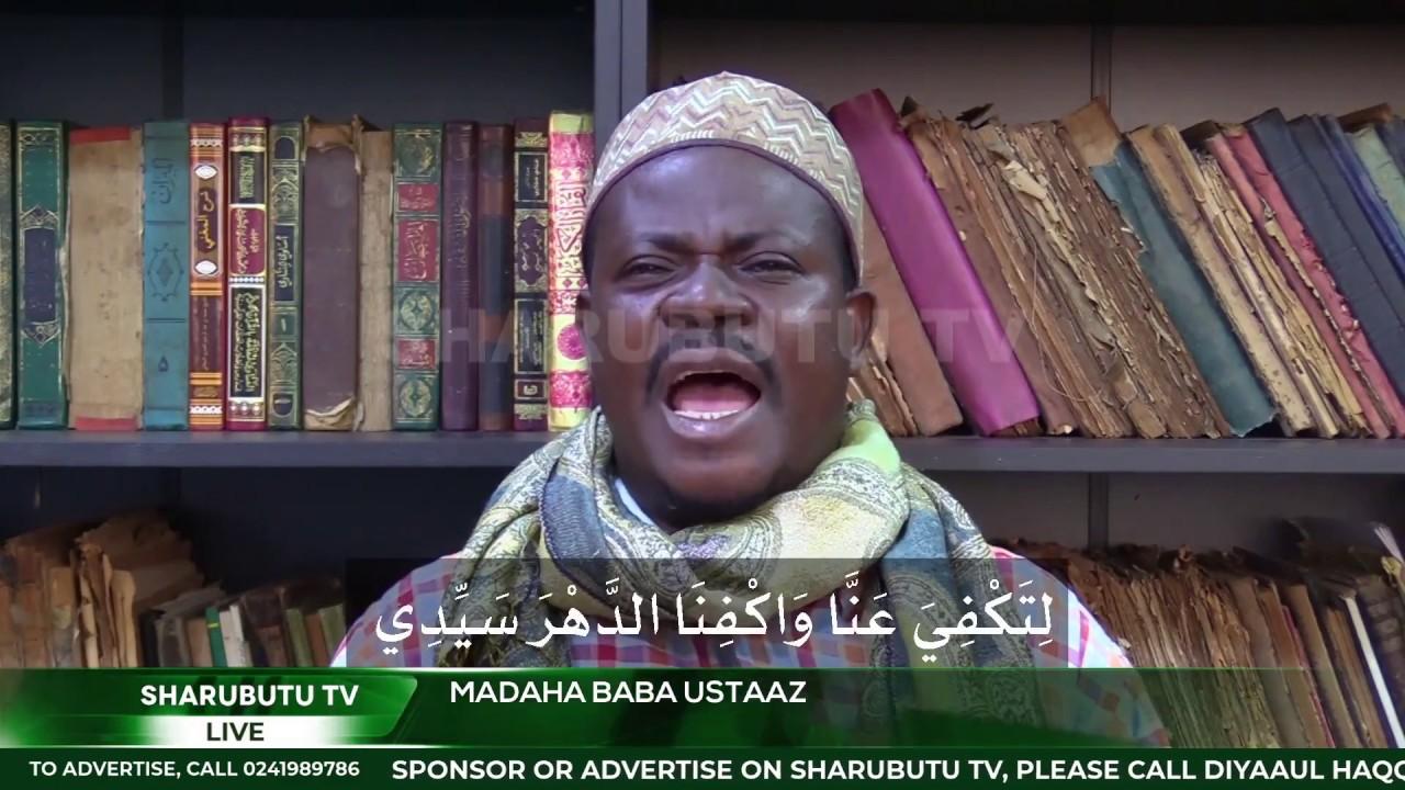 Download Madaha Baba Ustaaz - Buliitu