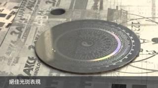 TAFB-TLS系列-光纖雷射打標雕刻機-極細字雕刻 - laser metal micro marking on stainless steel