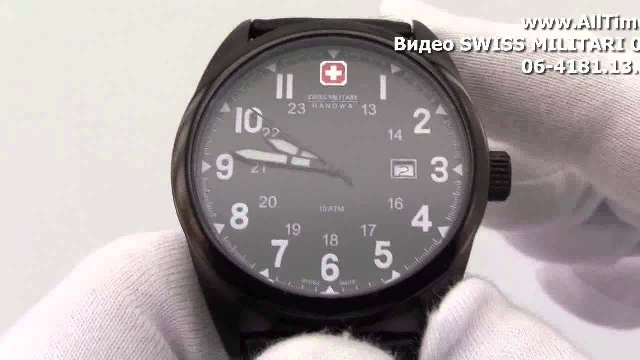Мужские наручные швейцарские часы Swiss Military Hanowa 06-4181.13 ... a2eb86761866e