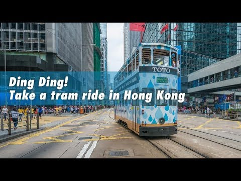 Take a tram ride through Hong Kong