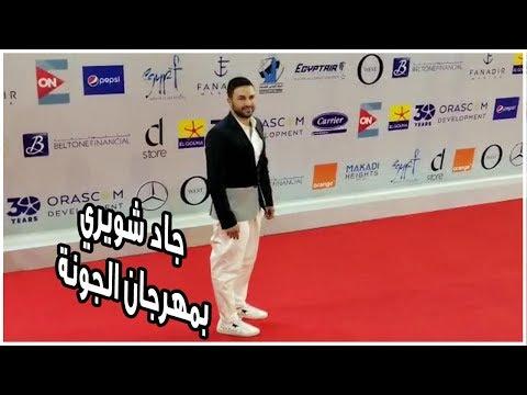 جاد شويري يرتدى حذاء يحمل عبارة -خدني ع بيروت- في عرض فيلم -ادم-  - نشر قبل 12 ساعة