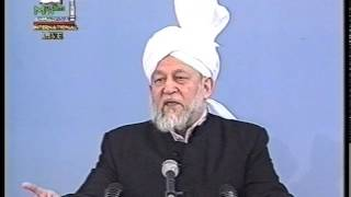 Urdu Khutba Juma on March 15, 1996 by Hazrat Mirza Tahir Ahmad