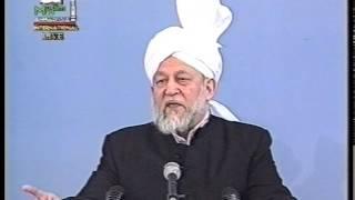 Urdu Khutba Juma on March 15, 1996 by Hazrat Mirza Tahir Ahmad