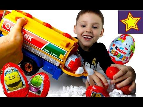 Видео, Машинка и сюрпризы Открываем яйцо с игрушкой Kinder Surprise eggs opening