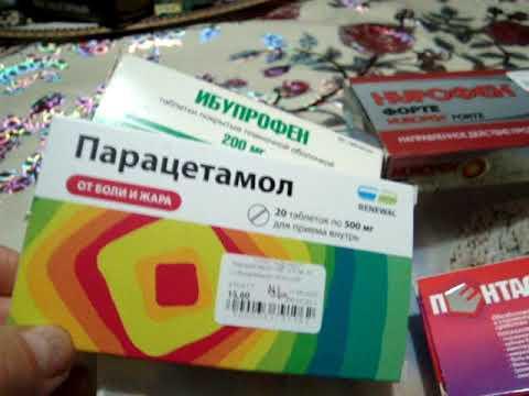 Как правильно купить недорогие лекарства для аптечки