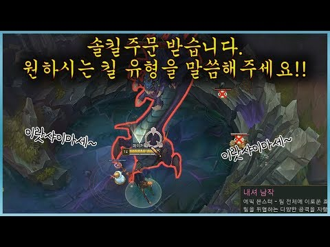 EQ플이 하고싶으신분들 이영상보세요.(League of legends Korea Challenger Yasuo !) thumbnail